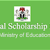 Federal Government Scholarship Awards for Students in Nigerian Tertiary Institutions — 2017/2018