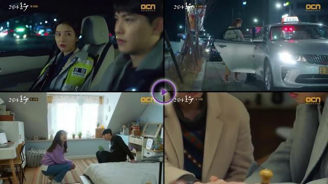 That Man Oh Soo Episode 12 Subtitle Indonesia