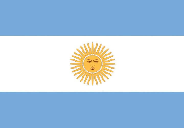 Radio En Vivo Argentina