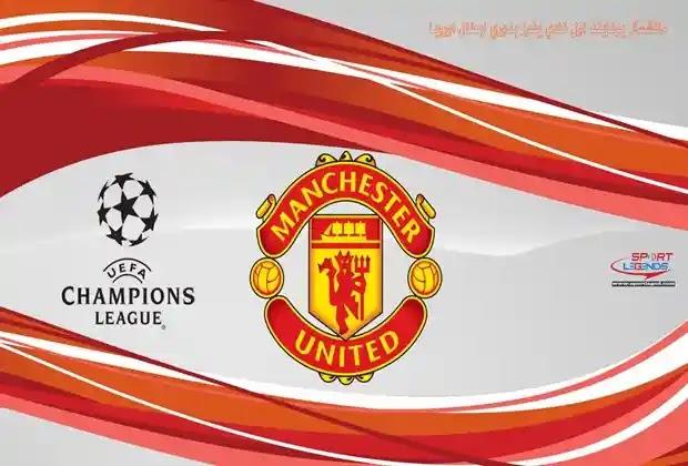 مانشستر يونايتد,دوري ابطال اوروبا,دوري أبطال أوروبا,كم مرة حصل نادي مانشستر يونايتد على دوري ابطال اوروبا؟,مباراة مانشستر يونايتد وروما 7-1 دوري ابطال اوروبا 2007,مانشستر يونايتد اليوم,مانشستر يونايتد نهائي دوري الابطال,مانشستر يونايتد وتشيلسي,مانشستر سيتي في دوري ابطال اوروبا,تاريخ نادي مانشستر يونايتد,دوري الابطال 2019 باريس سان جيرمان مانشستر يونايتد,باريس سان جيرمان يفوز على مانشستر يونايتد,مانشستر يونايتد وروما,الفائزين بدوري ابطال اوروبا,اهداف مانشستر يونايتد وروما