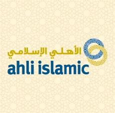 وظائف البنك الاهلى و الاهلى الاسلامى عمان - وظائف عمان اليوم تقدم الان