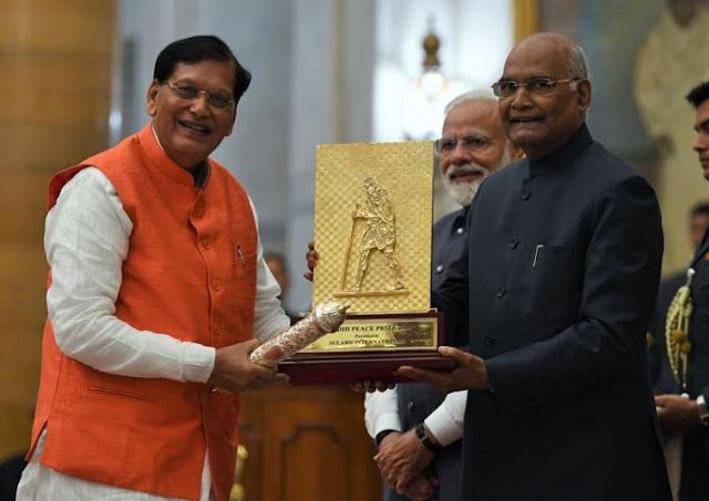 Gandhi+Peace+Prize