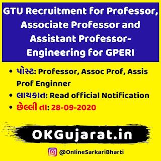 GTU Recruitment 2020 - OKGujarat.in