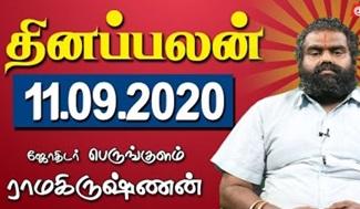 Raasi Palan 11-09-2020 | Dhina Palan | Astrology | Tamil Horoscope