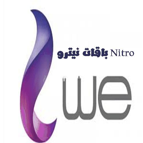 باقة 40 Nitro انترنت موبايل من وي WE