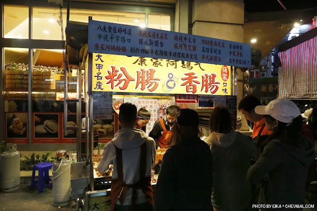 MG 3267 - 只賣粉腸與香腸!大甲鎮瀾宮超人氣美食,不排隊吃不到!