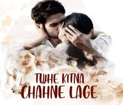Tujhe Kitna Chahne Lage Guitar chords  with lyrics STRUMMING PATTERN | Arijit Singh