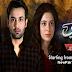 Watch Hasratien Episode 26 – Drama PTV Home