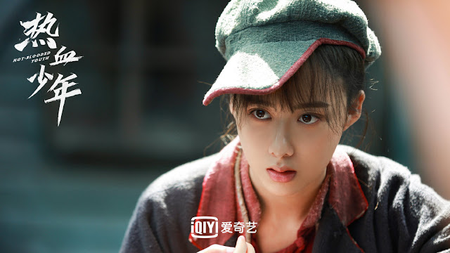 hot-blooded youth action cdrama cao xiyue