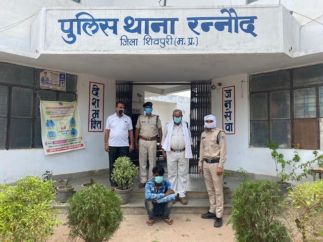 शिवपुरी: शिवपुरी पुलिस द्वारा जैन मंदिर रन्नोद में हुई चोरी व कस्बा से चोरी हुई एक मोटरसाइकिल का खुलासा कर आरोपी को किया गिरफ्तार