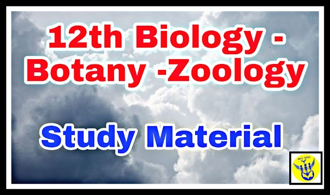 12TH Biology - Botany - Zoology , Study Material  2020 - 2021