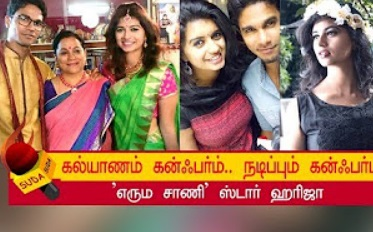i will act for my fans even after marriage says eruma saani harija