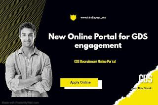 New online portal has been launched for Online GDS engagement
