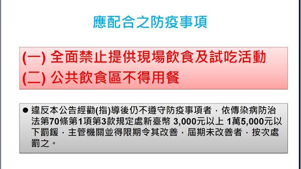 彰化疫情5/22新增4確診 明起餐飲業全面禁止內用