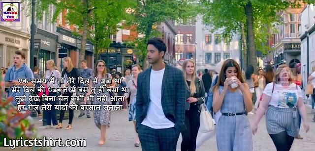 Ek Samay Mein Toh Tere Dil Se Juda Tha Lyrics
