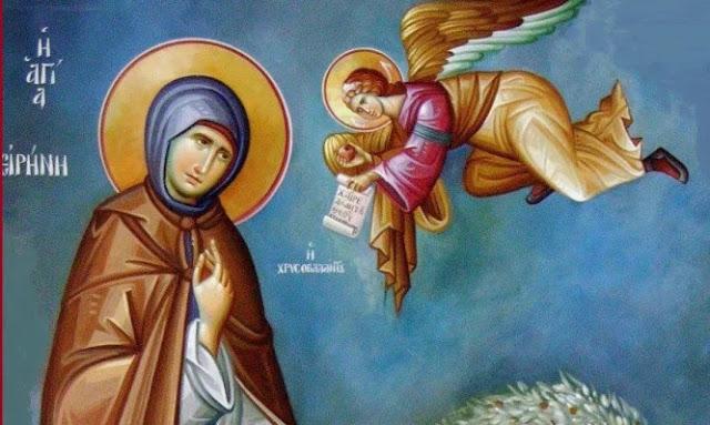 Το θαυματουργό μήλο της Αγίας Ειρήνης Χρυσοβαλάντου
