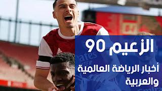 أخبار كرة القدم - إدي نكيتياه من أرسنال ينتزع هدف التعادل في الوقت بدل الضائع لحرمان فولهام ARSENAL