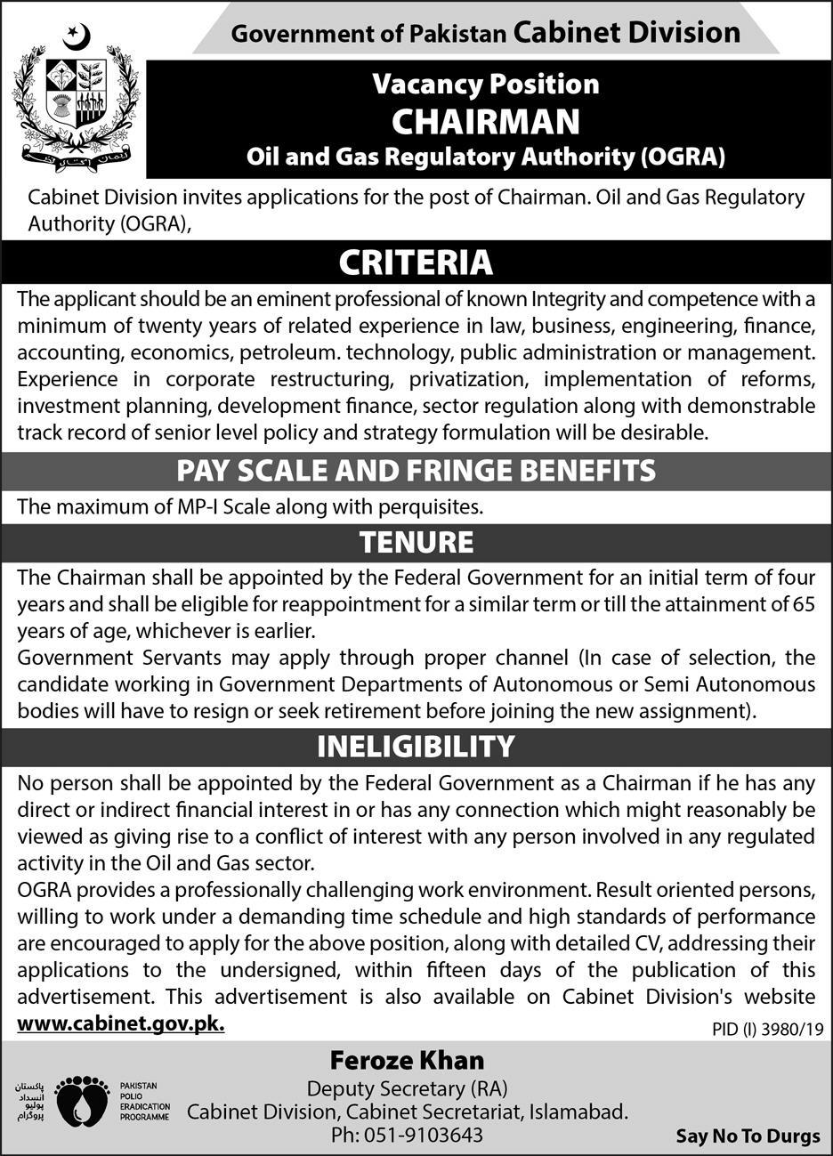 Jobs in Government of Pakistan Cabinet Division 2020