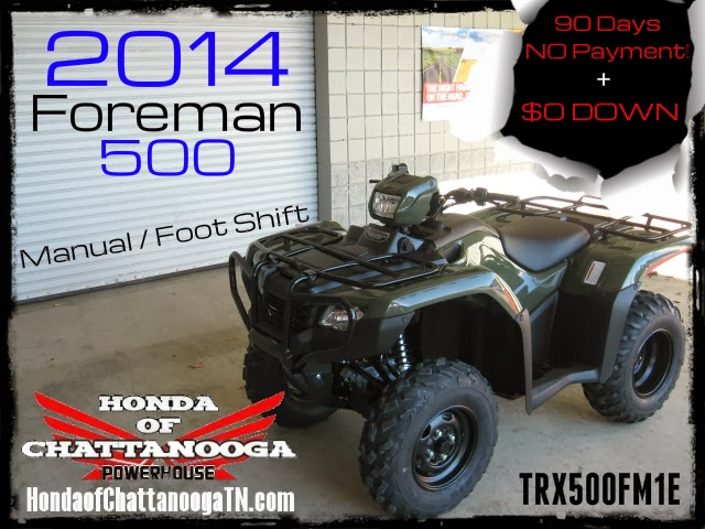 2014 Honda ATVs | Honda of Chattanooga