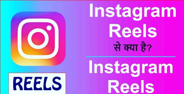 Instagram ने वीडियो की लंबाई को दोगुनी की