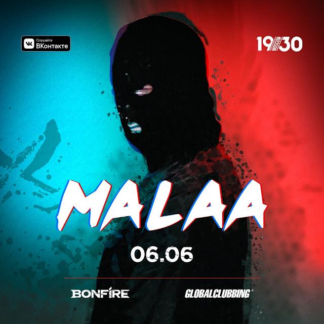 Malaa в России