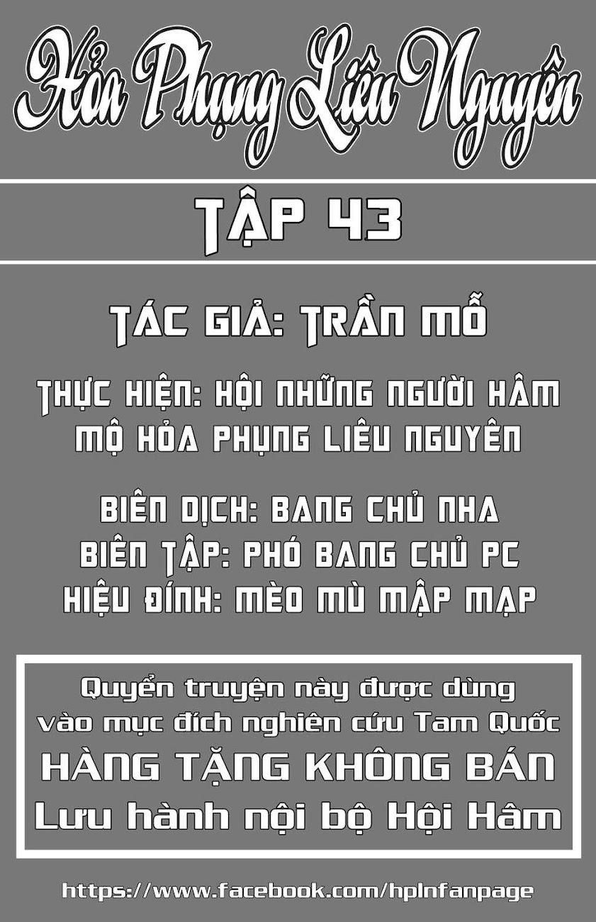 Hỏa phụng liêu nguyên Chương 348: Thiên nhật thần binh [Remake] trang 27