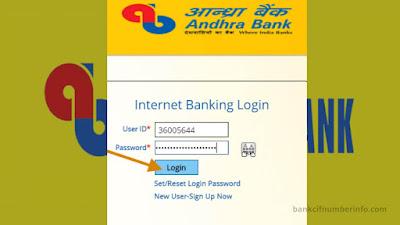 Andhra Bank balance check by Mobile app