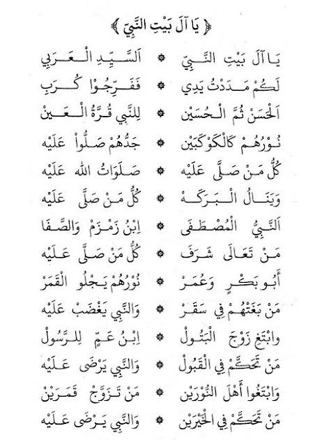 teks ya ahla baitin nabi beserta artinya lengkap