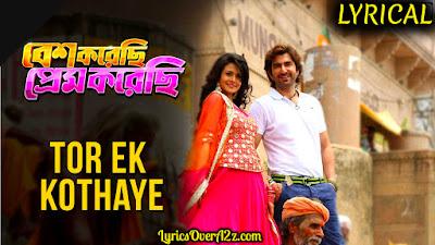 Tor Ek Kothaye Lyrics - Besh Korechi Prem Korechi | Arijit Singh
