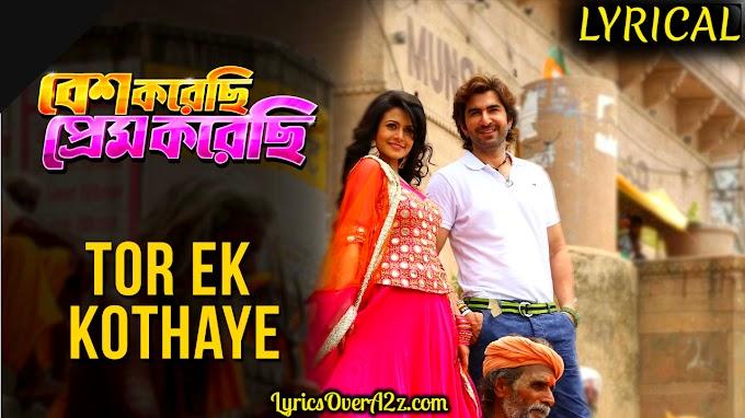 Tor Ek Kothaye Lyrics - Besh Korechi Prem Korechi | Arijit Singh | Lyrics Over A2z