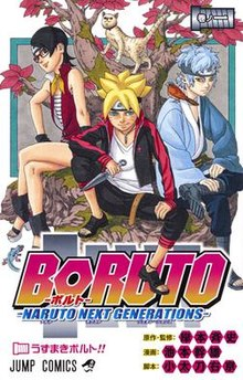 Boruto: Naruto Next Generations All Episodes Free Download Or Watch In Full HD Till Date