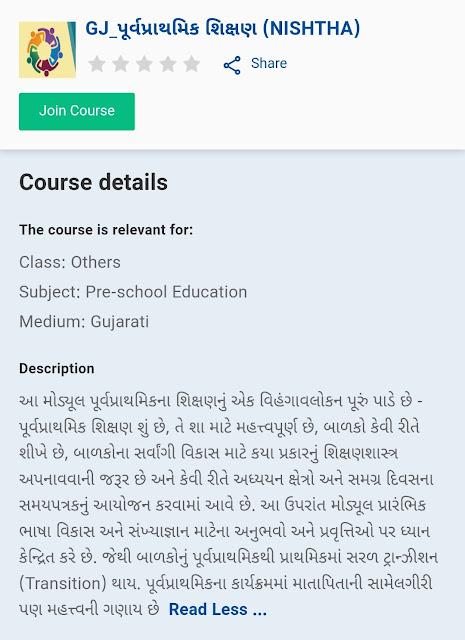 Nishtha Module 15  :: GJ_Purva Prathmim Shikshan