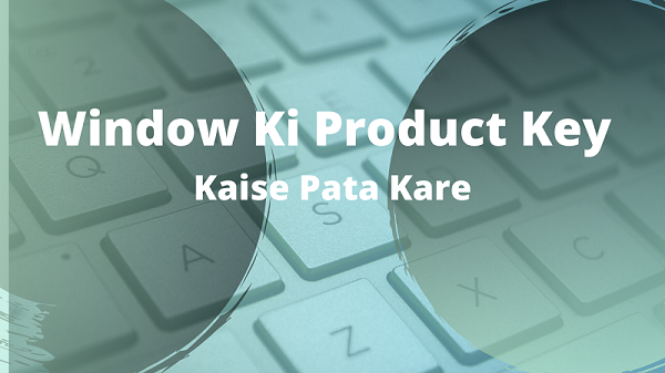 Window Ki Product Key/Serial Key Kaise Pata Kare