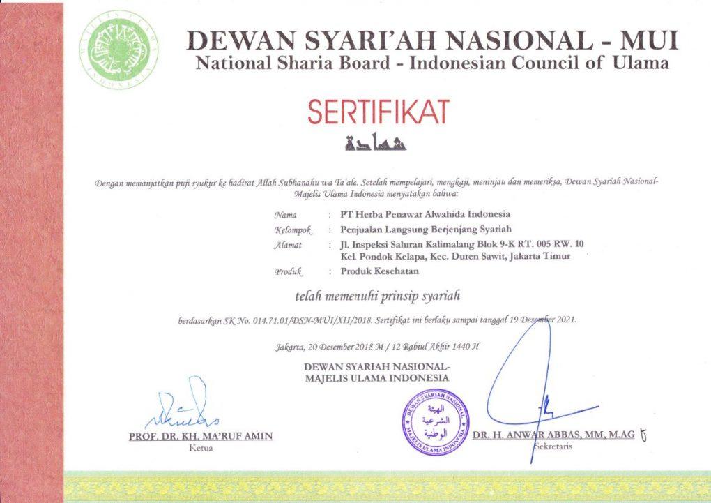sertifikat-dsn