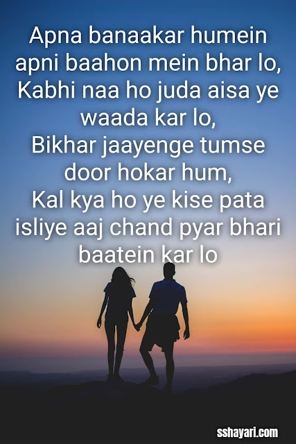best love shayari with image