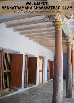Places to visit in Vellore - Walajapet Venkatramana Bhagavathar Illam