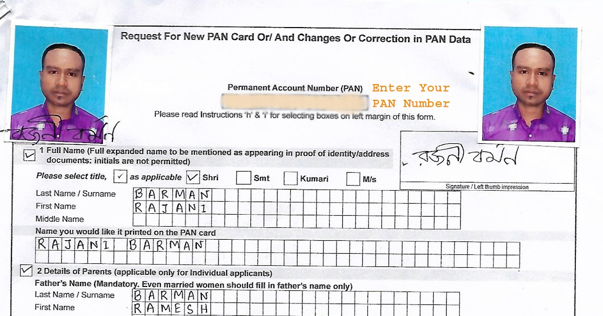 pan card correction instructions for filling change