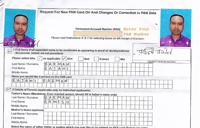 PAN Card Correction: Instructions For Filling Change Request Form | PAN Card Update - NSDL - UTIITSL