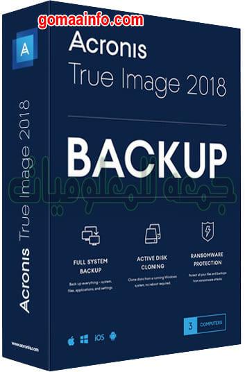 تحميل اسطوانة أكرونس للنسخ الإحتياطى | Acronis True Image 2020 Build 25700 Bootable ISO