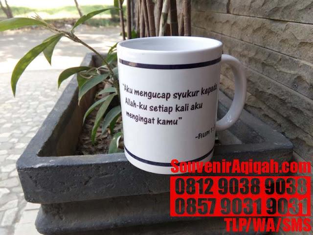 HARGA GROSIR SOUVENIR ANAK JAKARTA