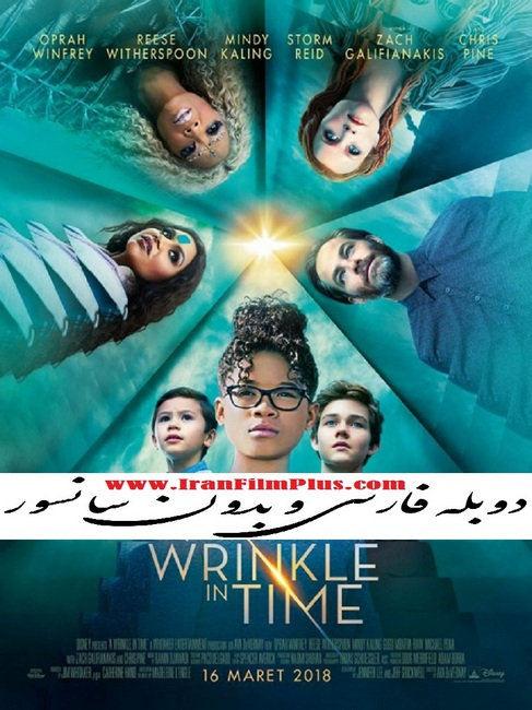 فیلم دوبله: چین خوردگی در زمان (2018) A Wrinkle in Time