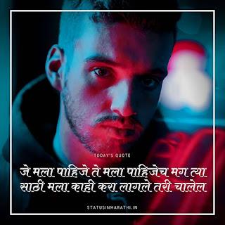 Instagram Marathi Status Fb