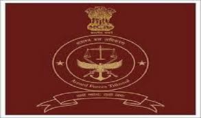 सशस्त्र बल न्यायाधिकरण (Armed Forces Tribunal– AFT) - Gk In Hindi