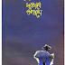 """হুমায়ূন আহমেদের """"হিমু সমগ্র"""" (উপন্যাস) কালেকশন-১   ফ্রী ডাউনলোড"""