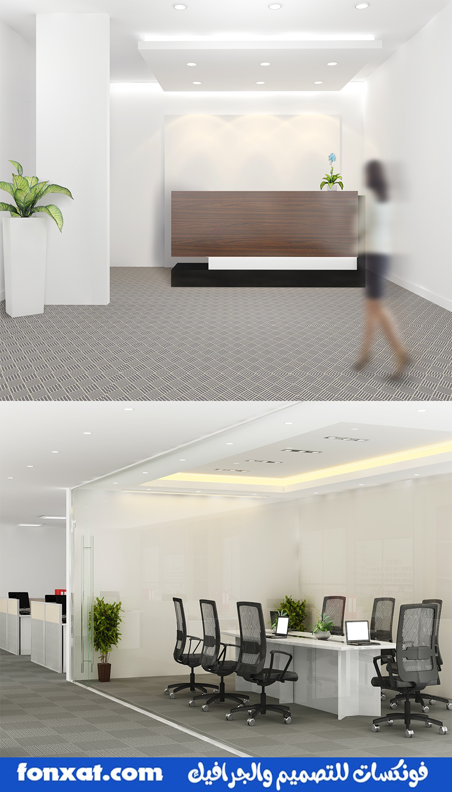 Mock-up meeting rooms to display corporate logo on the wall