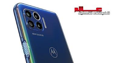 موتورولا Motorola One 5G