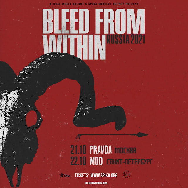 Bleed from Within в России