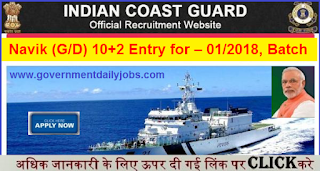 Coast Guard 10+2 Navik GD Online Form 2018