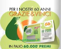 """Conad concorso """"Per i nostri 60 anni Grazie & Vinci"""" : 60.000 premi (Card da 15 euro e spese da 2000 euro)"""