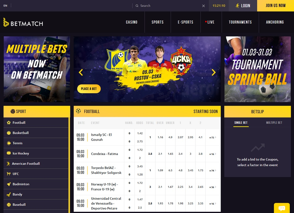 Betmatch Screen
